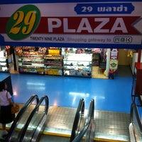 Photo taken at Bonanza Mall by Jern Z. on 5/14/2012