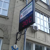 Photo taken at Связь Банк by Alejandro J. on 8/1/2012