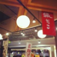 Photo taken at Gindaco (กินดาโกะ) 銀だこ by oun8800 s. on 4/13/2012