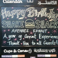 Photo taken at Shake Shack by b a. on 7/8/2012