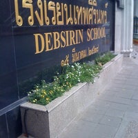 Photo taken at Debsirin School by Bbig B. on 6/21/2012