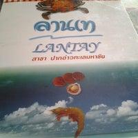 Photo taken at Lantay by Ann A. on 8/12/2012