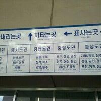 Photo taken at Seoul Express Bus Terminal by Dahm S. on 2/9/2012