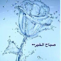 Photo taken at حياتي الدوام by Bo 7. on 3/12/2012