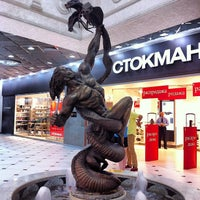 Photo taken at Стокманн / Stockmann by Sergey G. on 8/4/2012