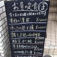 Photo taken at ほ by kaede on 2/16/2012