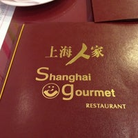 Photo taken at Shanghai Gourmet by Lillian Z. on 6/23/2012