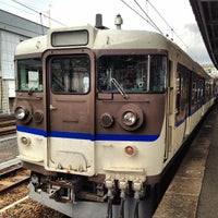 Photo taken at Tokuyama Station by ippo on 9/9/2012