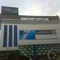 Photo taken at I'Park Mall by Jeremius I on 8/14/2012
