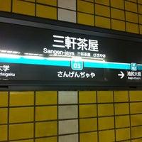 Photo taken at 東急田園都市線 三軒茶屋駅 (Sangen-jaya Sta.) (DT03) by ikezi2988 on 5/14/2012