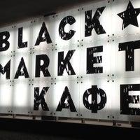 Photo taken at Black Market by Olesya T. on 7/7/2012