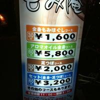 Photo taken at もみ庵 by tmkmsd on 3/3/2012