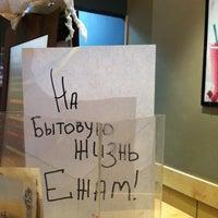 Photo taken at Starbucks by Anna on 7/21/2012