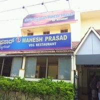 Photo taken at Hotel Mahesh Prasad by Shaiz A. on 5/5/2012