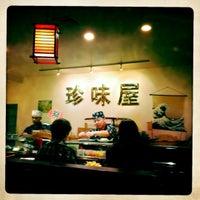 Photo taken at Ginmiya by Mark K. on 3/10/2012