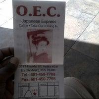 Photo taken at O.E.C. Japanese Express by Keenon W. on 3/23/2012
