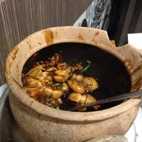 Photo taken at G7 Sinma Live Seafood Restaurant 新马活海鲜 by Cheryl L. on 3/18/2012
