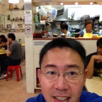 Photo taken at Thai Kwok Snack 泰國小吃 by Alex C. on 8/25/2012