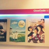 Photo taken at CineCode Sonje by Jillian L. on 7/30/2012