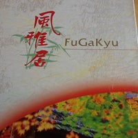 Photo taken at Fugakyu by Tinu A. on 8/31/2012