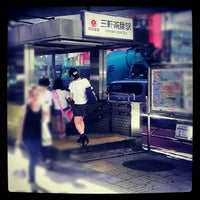 Photo taken at 東急田園都市線 三軒茶屋駅 (Sangen-jaya Sta.) (DT03) by 李月 王. on 8/2/2012