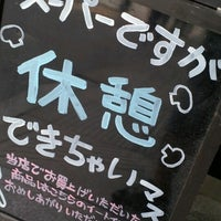 Photo taken at KOHYO 淀屋橋店 by たろたろ on 9/3/2012