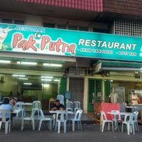 Photo taken at Pak Putra Tandoori & Naan Restaurant by Muzzamil on 6/18/2012