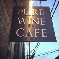 Photo taken at Pure Wine Cafe by Jessica D. on 4/29/2012