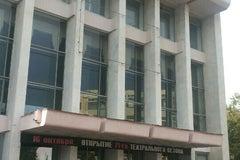 Могилевский областной театр драмы и комедии им. Дунина-Марцинкевича - Театр