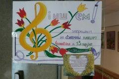 Министерство образования Республики Беларусь - Министерство