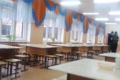 Средняя школа №30 - Учреждение общего среднего образования
