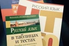 Асвета в Бресте - Книжный магазин