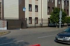 Посольство Украины - Посольство
