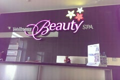 Велнес Бьюти Спа / Wellness Beauty Spa - Центр красоты и здоровья