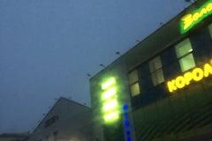 НЛО - Ночной клуб / ресторан / боулинг