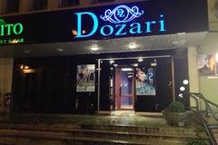 Dozari / Дозари - Клуб