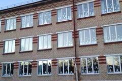 Средняя школа №23 - Учреждение общего среднего образования