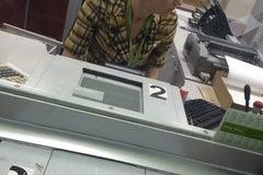 РРБ-Банк - Банкомат