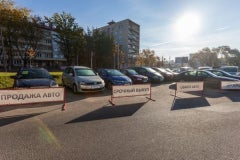 4Карс / 4Cars - Автохаус