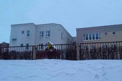 Ясли-сад №61 - Учреждение дошкольного образования