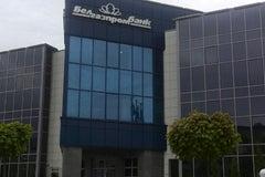 Белгазпромбанк - Банкомат