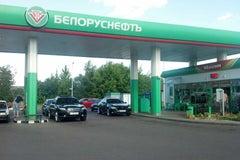 Белоруснефть, АЗС №39 в Слуцке - АЗС