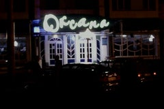 Оксана - Магазин