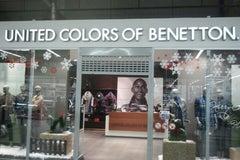 Бенеттон / Benetton в Бобруйске - Магазин одежды