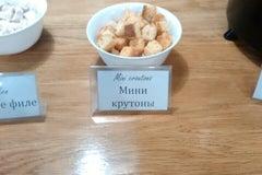 Латук - Ресторан