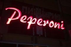 Pizza Peperoni на Рафиева - Кафе