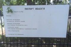 Лицей №1 имени А. С. Пушкина - Учреждение общего среднего образования