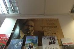 Книжный мир в Гомеле - Книжный магазин