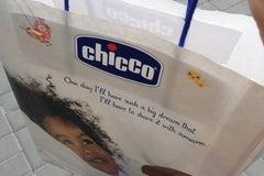 Чикко.бай / Chicco.by - Магазин товаров для детей