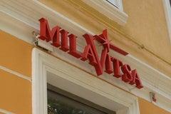 Милавица в Барановичах - Магазин женского белья